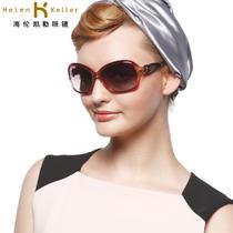 海伦•凯勒太阳眼镜,海伦凯勒太阳镜Helen Keller H1215,海伦•凯勒太阳眼镜,视客眼镜网